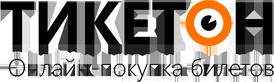 подбор тура казахстан