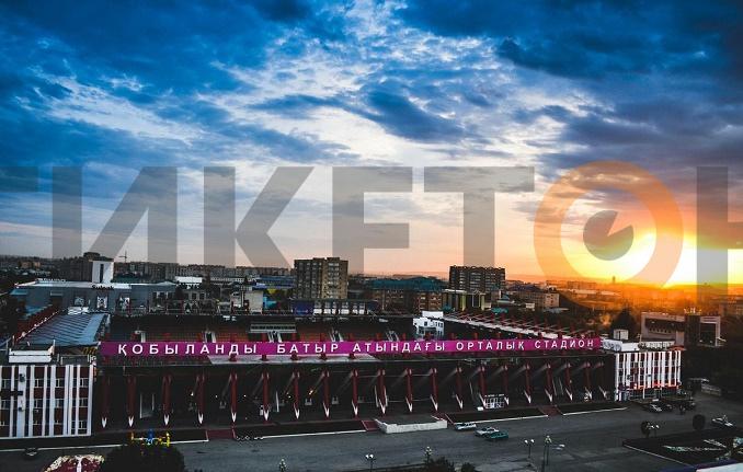 Қобыланды батыр атындағы орталық стадион