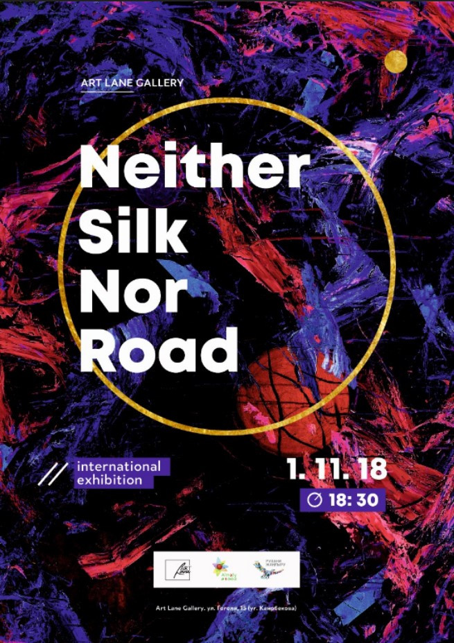 Neither Silk Nor Road