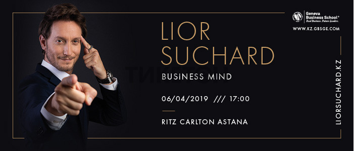 Lior Suchard - Business Mind