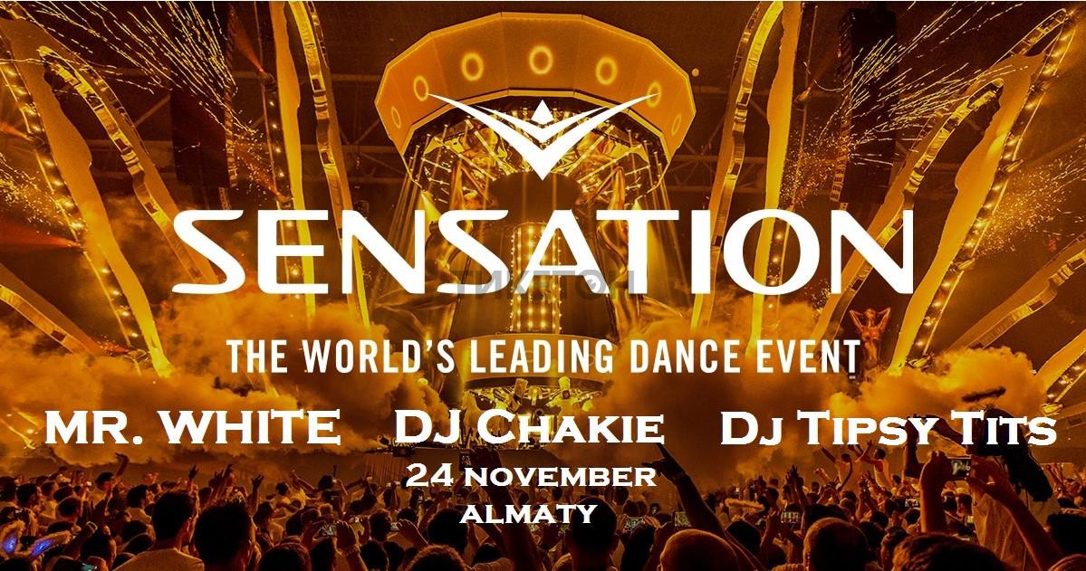 White Sensation. Фестиваль электронной музыки