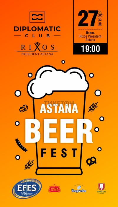 Astana Beer Fest