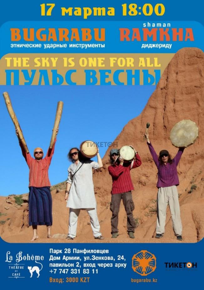 kontsert-gruppy-bugarabu-i-ramkha