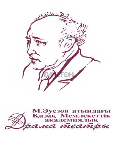 poster_auezov