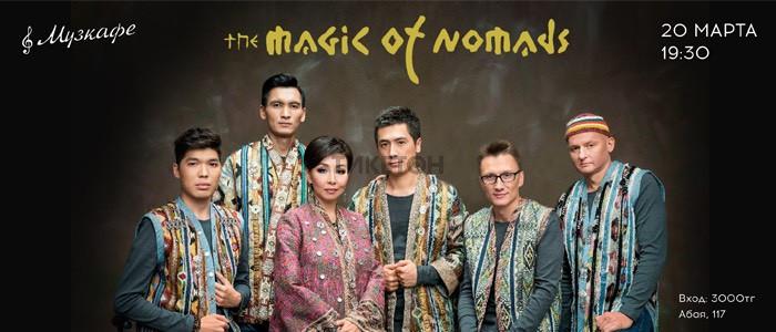 magic-of-nomads-muzkafe