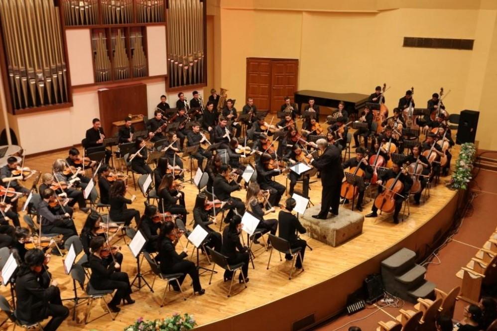 Казахская национальная консерватория имени Курмангазы в Алматы