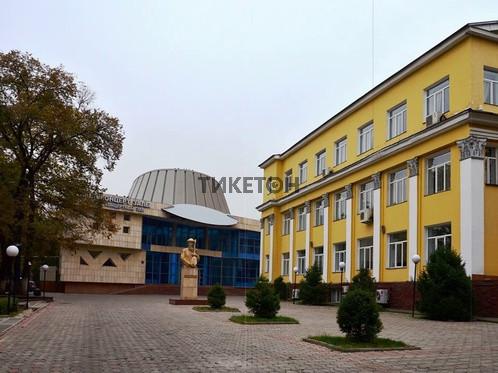 Зал Казахской национальной консерватории имени Курмангазы