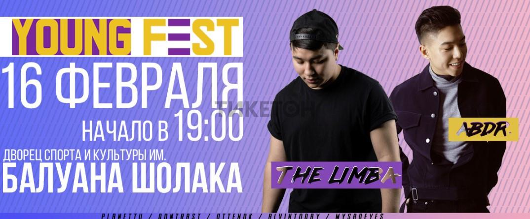 Young Fest 2019. Большой концерт «The Limba & abdr.»