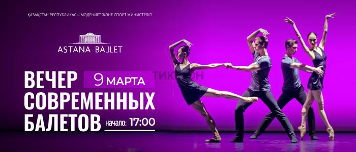 odnoaktnye-balety-love-fear-loss-a-fuego-lento-astanaballet-5