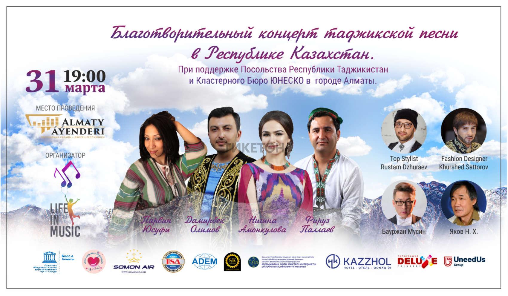tadzhikskoy-pesni-