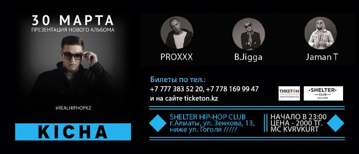 prezentatsiya-novogo-alboma-repera-kicha