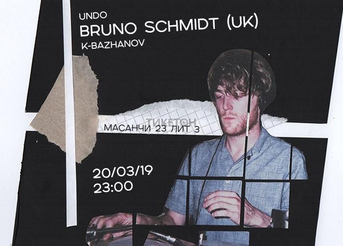bruno-shmidt-v-almaty-1