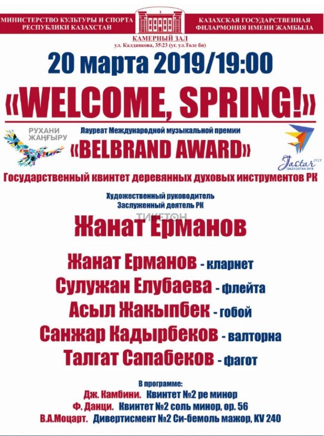 welcom-spring