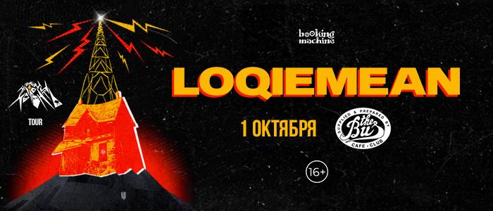 loqiemean-v-astane