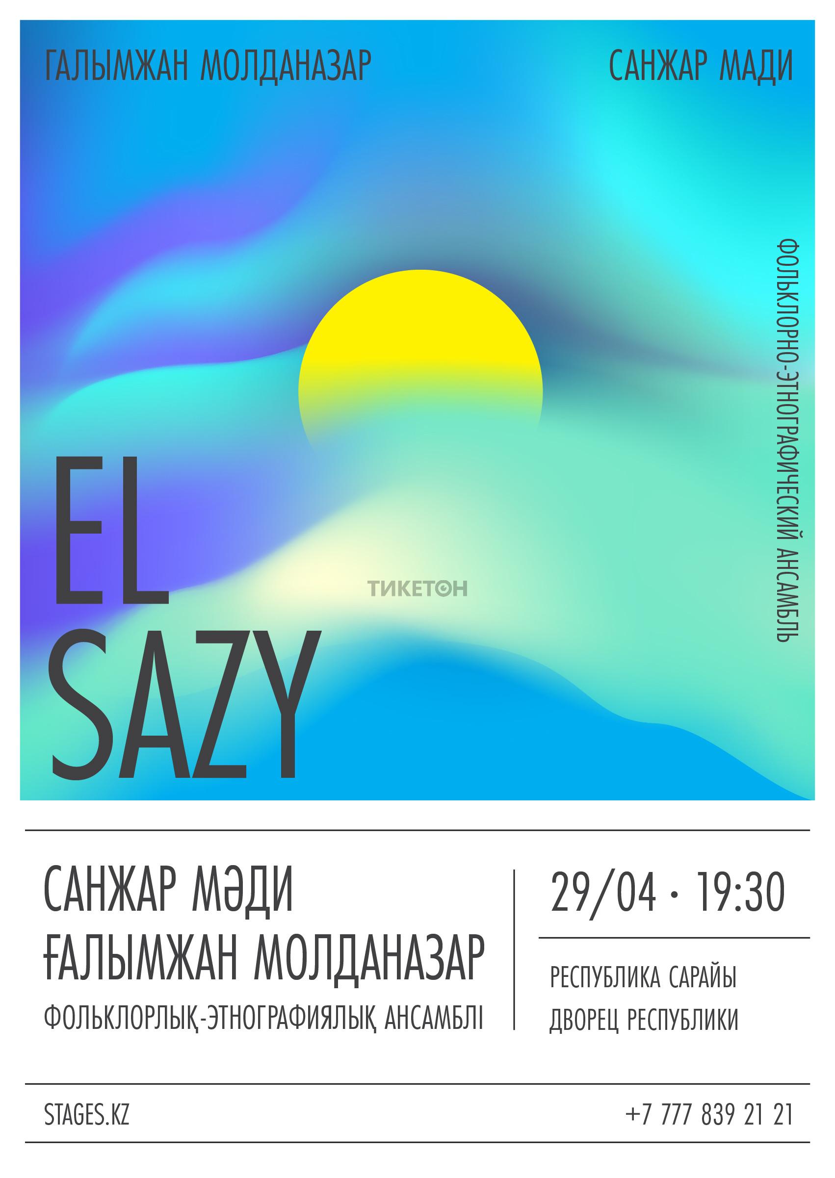 el-sazy