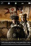 kazakhskoe-khanstvo-zolotoy-tron