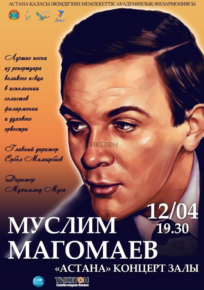kontsert-posvyashchennyy-muslimu-magomaevu