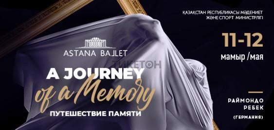 Одноактный балет «A Journey оf a Memory» в Astana Ballet