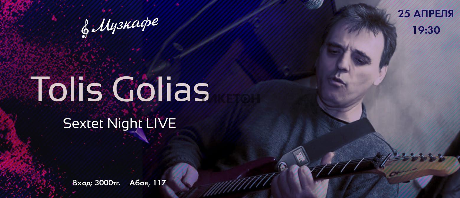 tolis-golias-sextet-night-live