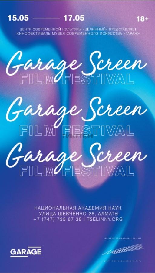 garage-screen-film-festival