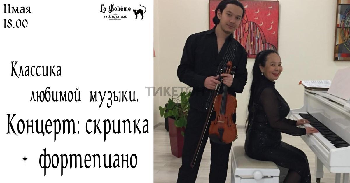klassika-lyubimoy-muzyki