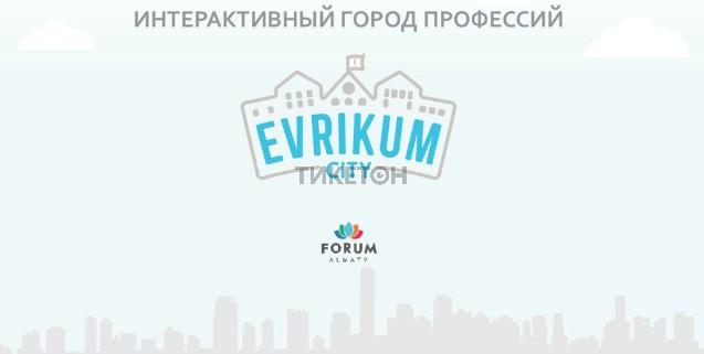 12630u15171_evrikum3.jpg