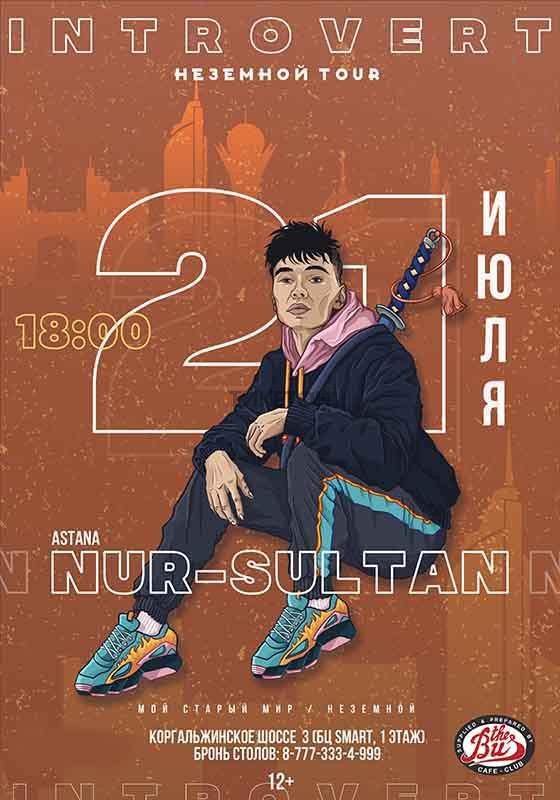 introvert-v-nur-sultane2