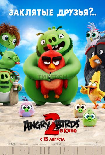 angry-birds-2-v-kino