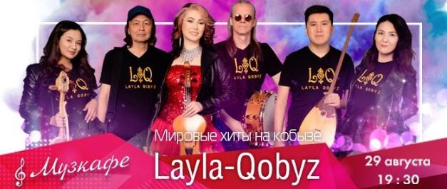 Layla-qobyz: Мировые хиты на кобызе