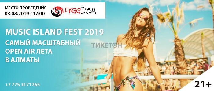 music-island-fest-2019