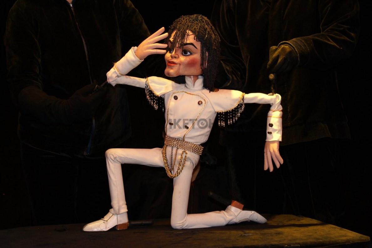 Куклы-шоу