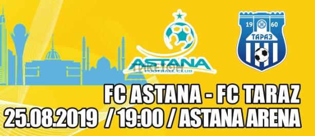 ФК «Астана» - ФК «Тараз»