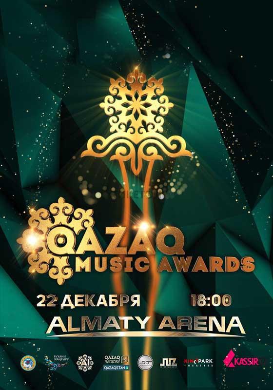 qazaq-music-awards-v-almaty