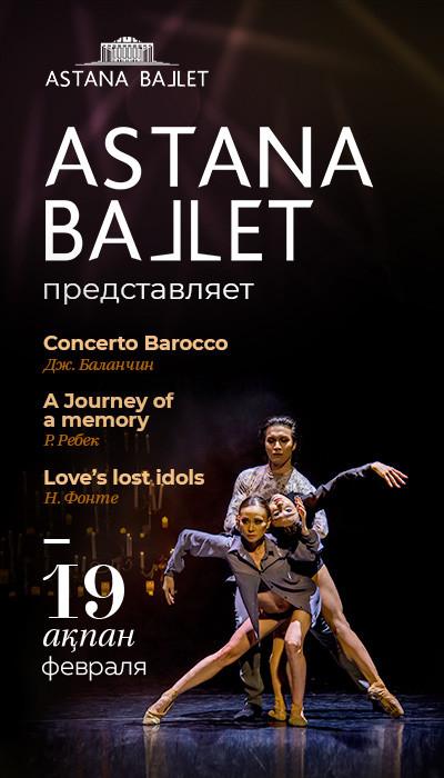 astana-ballet-predstavlyaet-v-almaty