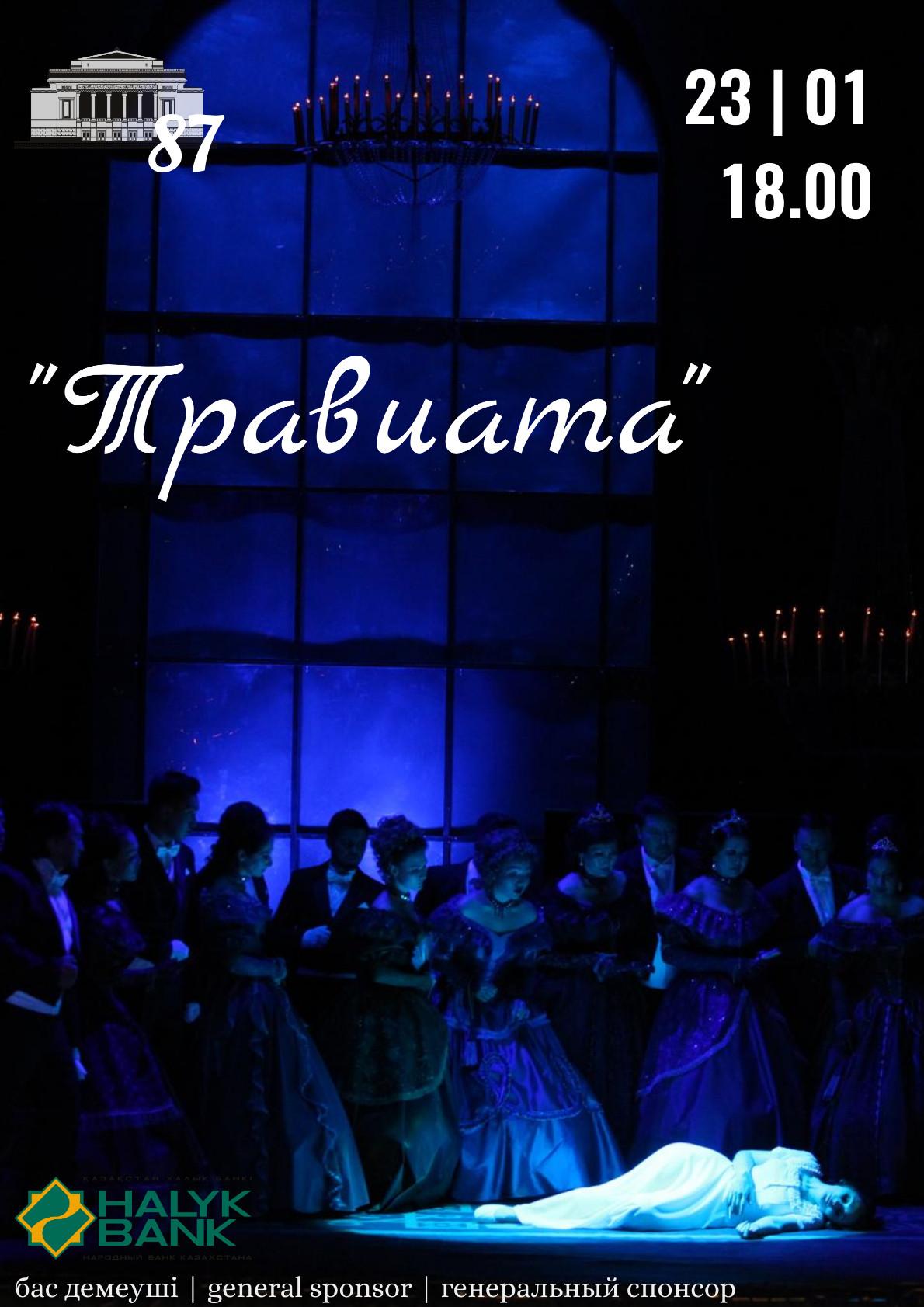 dzh-verdi-opera-traviata-1302.jpeg