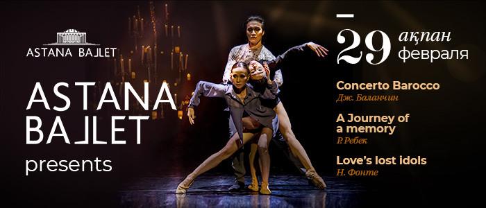 astana-ballet-presents-2902