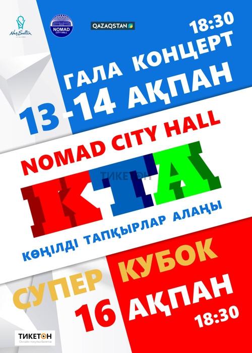 kta-nomad-city-hall