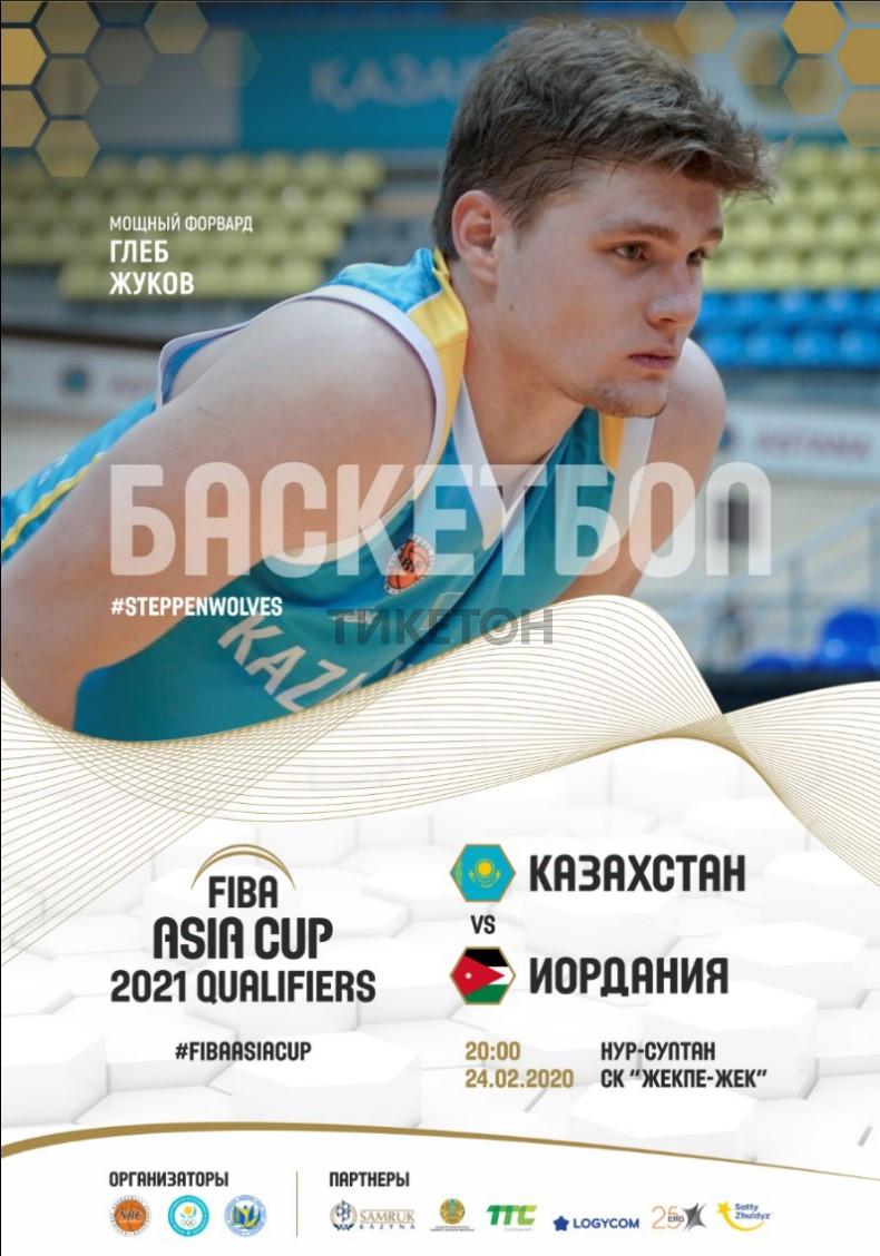 basketball-kaz-jordan