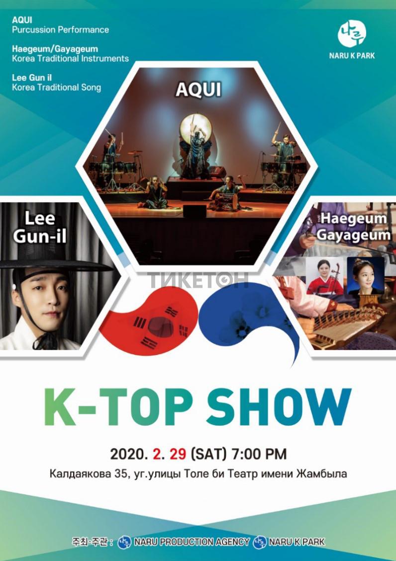 afisha-k-top-show123