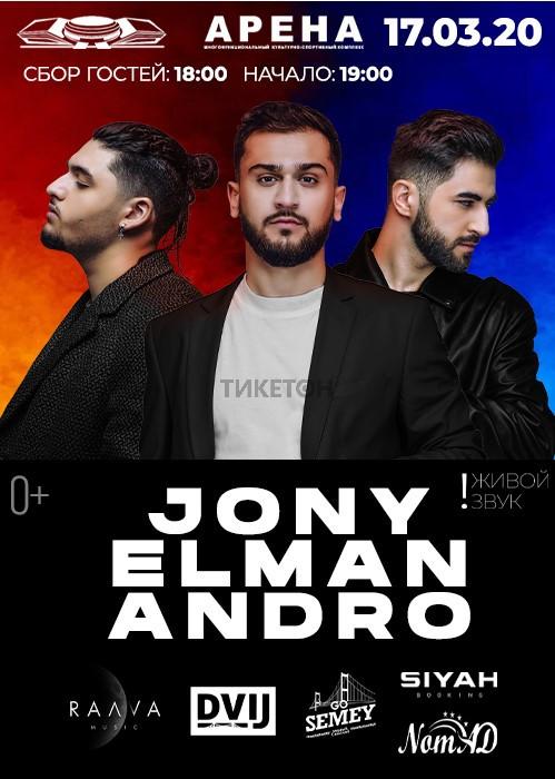 https://ticketon.kz/media/upload/17675u30705_kontsert-jony-elman-andro-v-semey.jpg