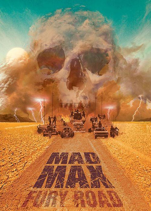 https://ticketon.kz/media/upload/17989u51544_mad_max_fury_road-2015.jpg