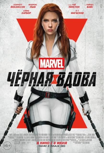https://ticketon.kz/media/upload/19119u52887_chyernaya-vdova00.jpg