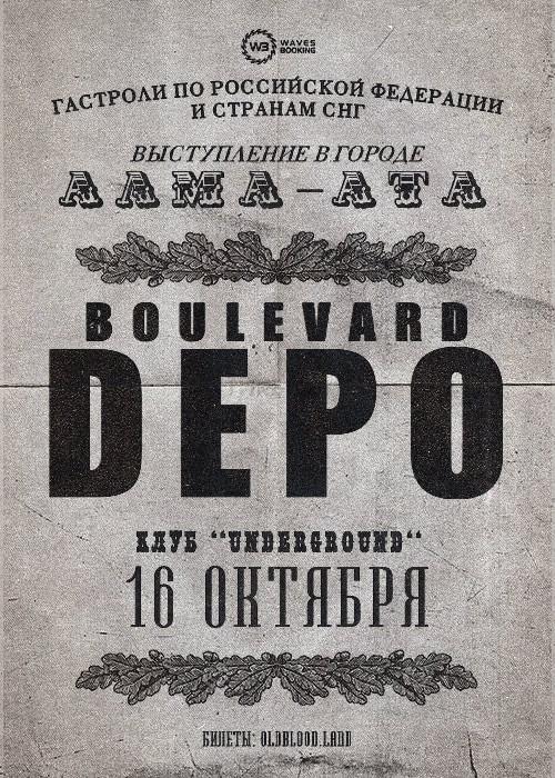 boulevard depo алматы
