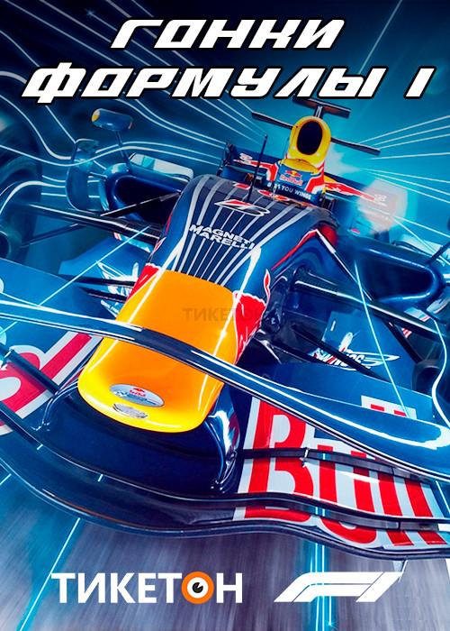 gran-pri-frantsii-formula-1-2021-2.jpg
