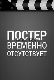 СтендОпер