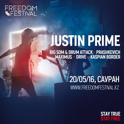 Freedom Festival Шымкент