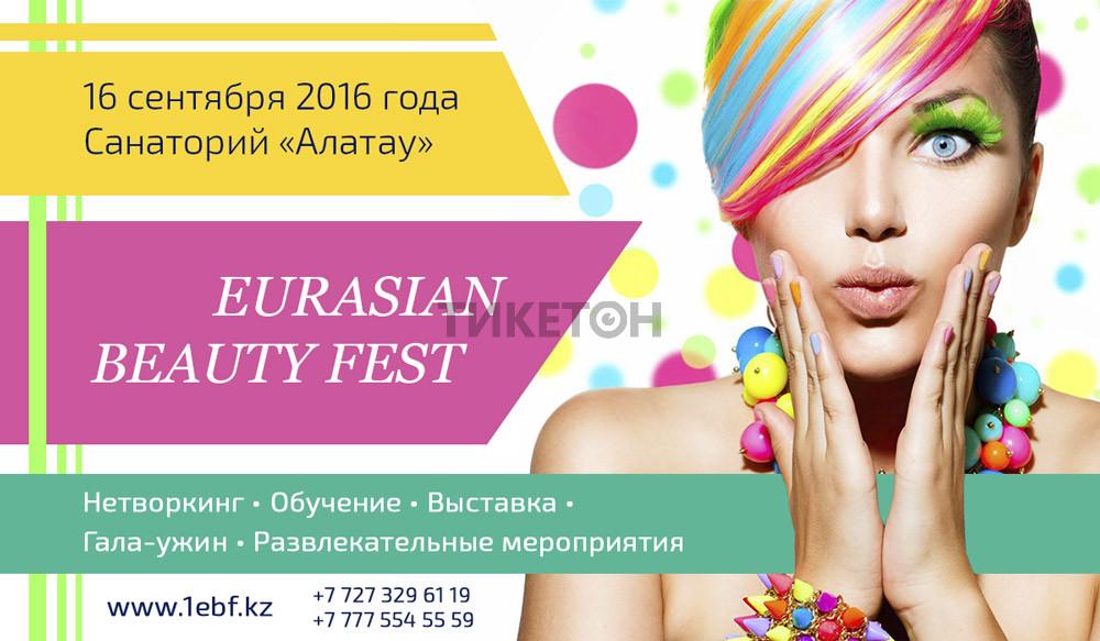 Eurasian Beauty Fest