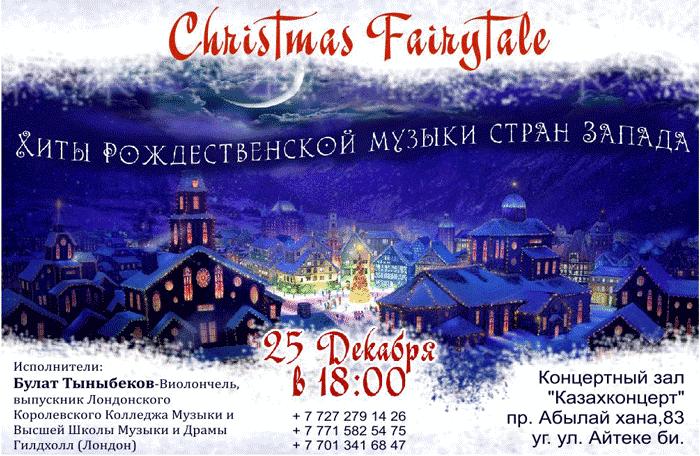 """""""Christmas Fairytale"""""""
