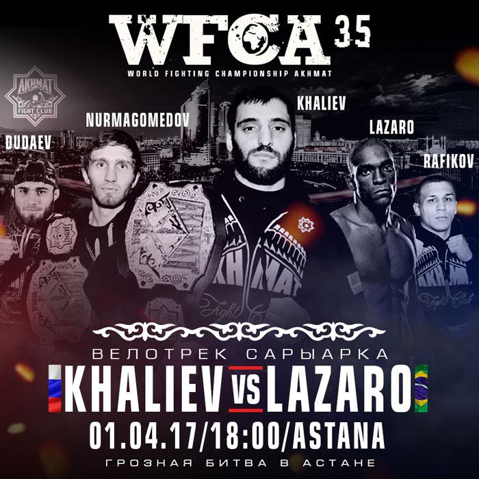 WFCA 35 Грозная битва