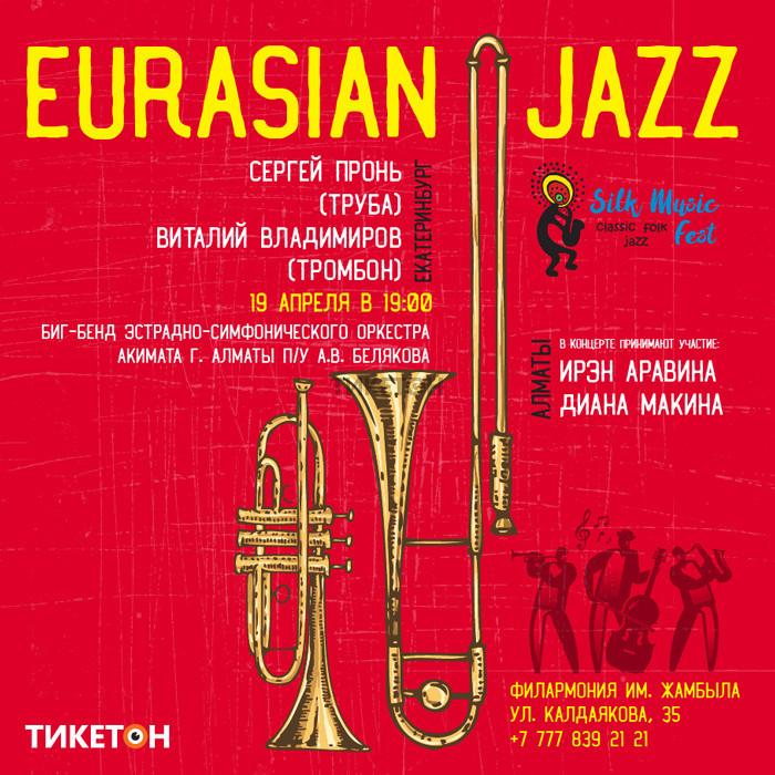 Eurasian Jazz
